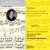 Piano Concerto No. 2 in E-Flat, J. 155 Op. 32: II. Adagio artwork