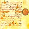 القرآن الكريم - Alzain Mohammad Ahmad & Allah