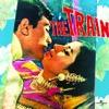 The Train (Original Soundtrack) - EP