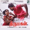 Thirumagan (Original Motion Picture Soundtrack) - EP
