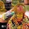 Sancha Dev Baba Ramdev (Traditional Bhajans of Rajasthan, India)