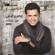 Ibrahim Al Hakami - Men Aaraftah