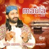 Maula Tu Malik Vol 6 Islamic Naats
