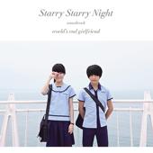 Starry Starry Night Soundtrack