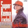 Super Remix Tracks II - EP ジャケット写真