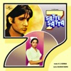 Satte Pe Satta (Original Soundtrack)