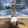 Manorama (Original Motion Picture Soundtrack)