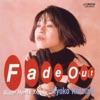 Fade Out ~Super Remix Tracks - EP ジャケット写真
