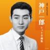オリジナル曲|1961年(昭和36年)