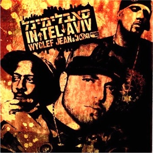 In Tel Aviv (feat. The Shadow & Wyclef Jean) - EP Mp3 Download