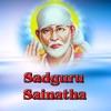 Sadguru Sainatha - EP