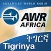AWR Tigrinya / ትግርኛ (Eritrea, Ethiopia)