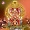 Aasritha Valsale Amme