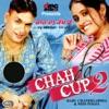 Chah Da Cup 2