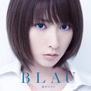 Blau - Eir Aoi - Eir Aoi