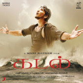 Kadal (Original Motion Picture Soundtrack)-A. R. Rahman