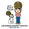 JUN SHIBATA CONCERT TOUR 2010~BALLAD ver.~ EP ジャケット写真