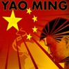 Yao Ming feat Wayne 2 Chainz Single