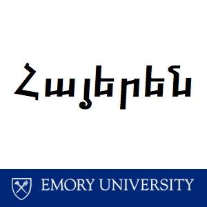 Armenian - iPod versions