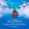 Hare Krishna Songs of Jhulan Yatra