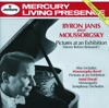 Mussorgsky: Pictures at an Exhibition (Versions for piano & for orchestra) etc. ジャケット写真