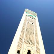 Complete Holy Quran - القرآن الكريم - Nabil Ar Rifai & Allah - Nabil Ar Rifai & Allah