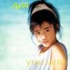 AXIA (リマスター盤) ジャケット写真