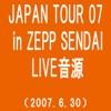TIME(JAPAN TOUR 07 in ZEPP SENDAI(2007.6.30)) ジャケット写真