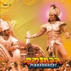 Mahabharat Part 4