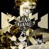 LIAR GAME 2 ジャケット写真
