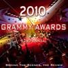 Al & Anand Halve - Lady Gaga, Elton John Song & Beyonce