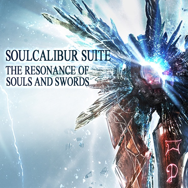 SOULCALIBUR SUITE