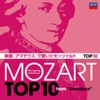 Mozart Top 10 from Amadeus