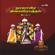 Nalayira Divyaprabandham: Eyarpa - Dr.M.A.Venkatakrishnan