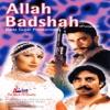 Allah Badshah (Pakistani Film Soundtrack)