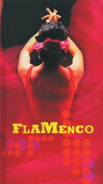 Raimundo Amador - Blues De La Frontera