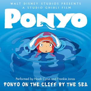 Ponyo On the Cliff By the Sea - Single Mp3 Download