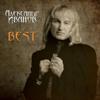 Александр Иванов - The Best (Remastered) обложка