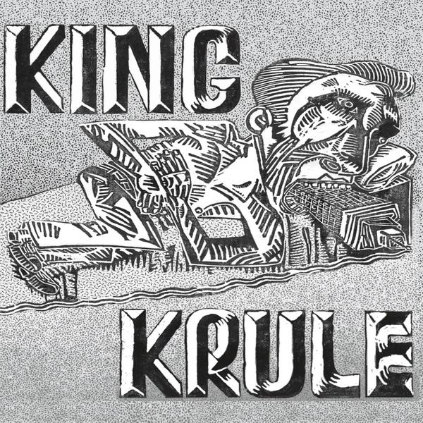 King Krule - EP