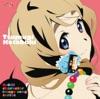 「けいおん!」イメージソング 琴吹紬 - EP