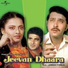 Jeevan Dhaara (Original Soundtrack) - EP