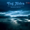 Yog Nidra Secrets of Total Transformation