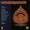 Maa Aadhyashakti Vol 1