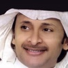 Qamet Al Saah Single