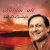 Lal O Gauhar The Best of Ghulam Ali
