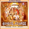 Sri Rama Raksha Sarva Jagathraksha
