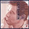 Gershwin Rhapsody In Blue An American In Paris
