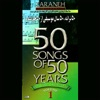 50 Songs of 50 Years, Vol. 1