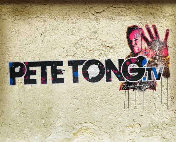 Pete Tong TV