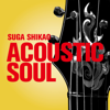 Acoustic Soul - EP - Suga Shikao